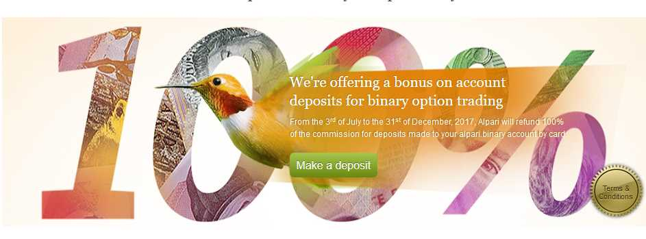 Alpari Erfahrungen - Bonus