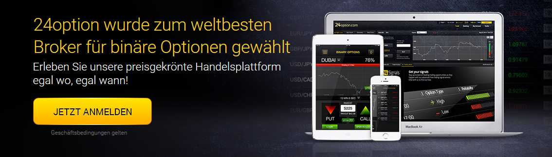 Binare optionen social trading usa
