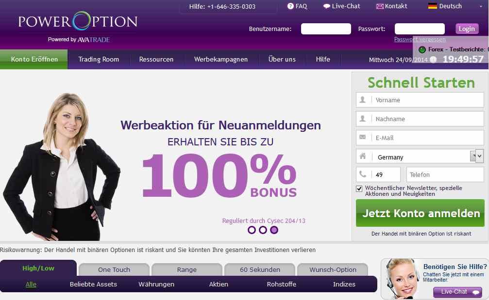 Serise binre optionen broker geld