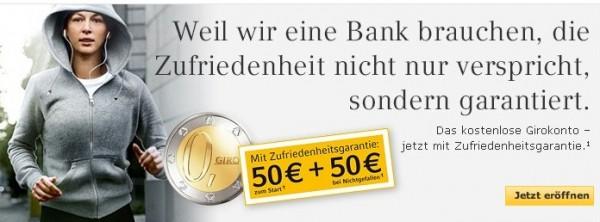 Commerzbank Erfahrungen - Zufiredenheitsgarantie