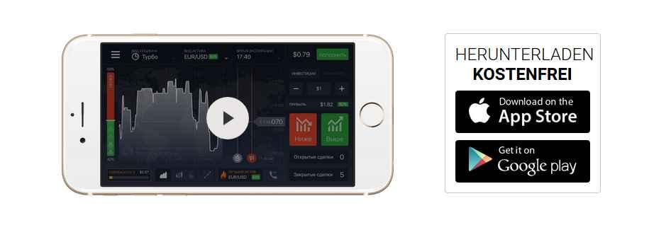 IQOption - App