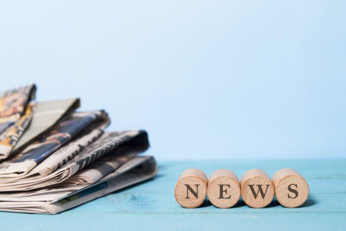 CFD-Verband News